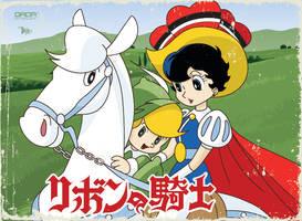 princesa caballero by daikikun75
