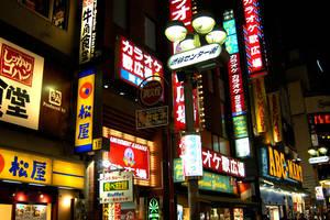 Shibuya I by MetaAnomie