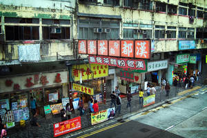 Hong Kong Street I by MetaAnomie