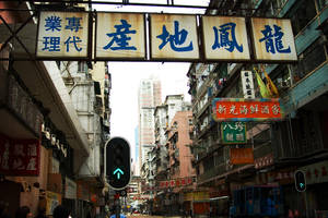Hong Kong Street II by MetaAnomie