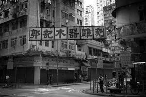 Hong Kong Street III by MetaAnomie