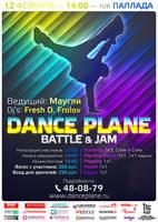 Dance Plane. by TJay-Design