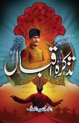 Allama Iqbal by Shaket