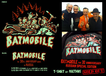 Batmobile T-shirt tour in Russia by MadTwinsArt