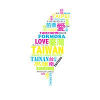 TAIWAN by maxliz55