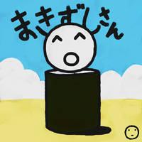 Study: October 18, 2013 by mitchikeuchi