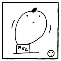 Study: August 9, 2016 - 1 by mitchikeuchi