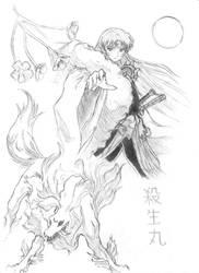 Sesshomaru by Taka-Katsura