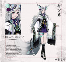 [CLOSED] Auction - MION 4 by Syu-mln