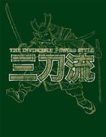 The Invincible Santoryu by EZG