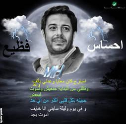 Mohamed Hamaki The Legend by kjlgy