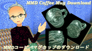 MMD Coffee Mug Download by ToadieOdie