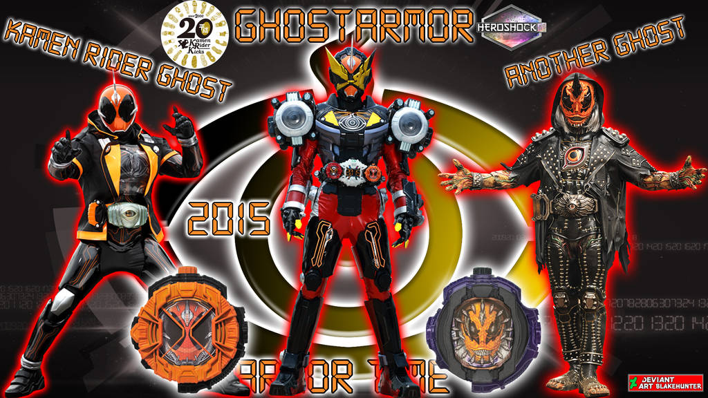 Kamen Rider Geiz GhostArmor by blakehunter