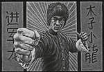 BRUCE LEE by Bungle0