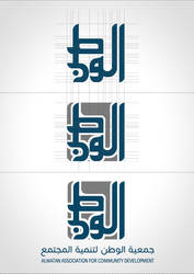 Alwatan Association for Community Development by XMidoZ