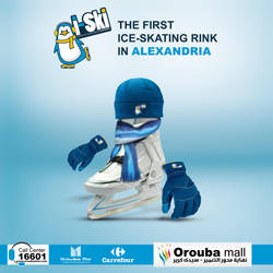 Orouba Mall Campaign by XMidoZ