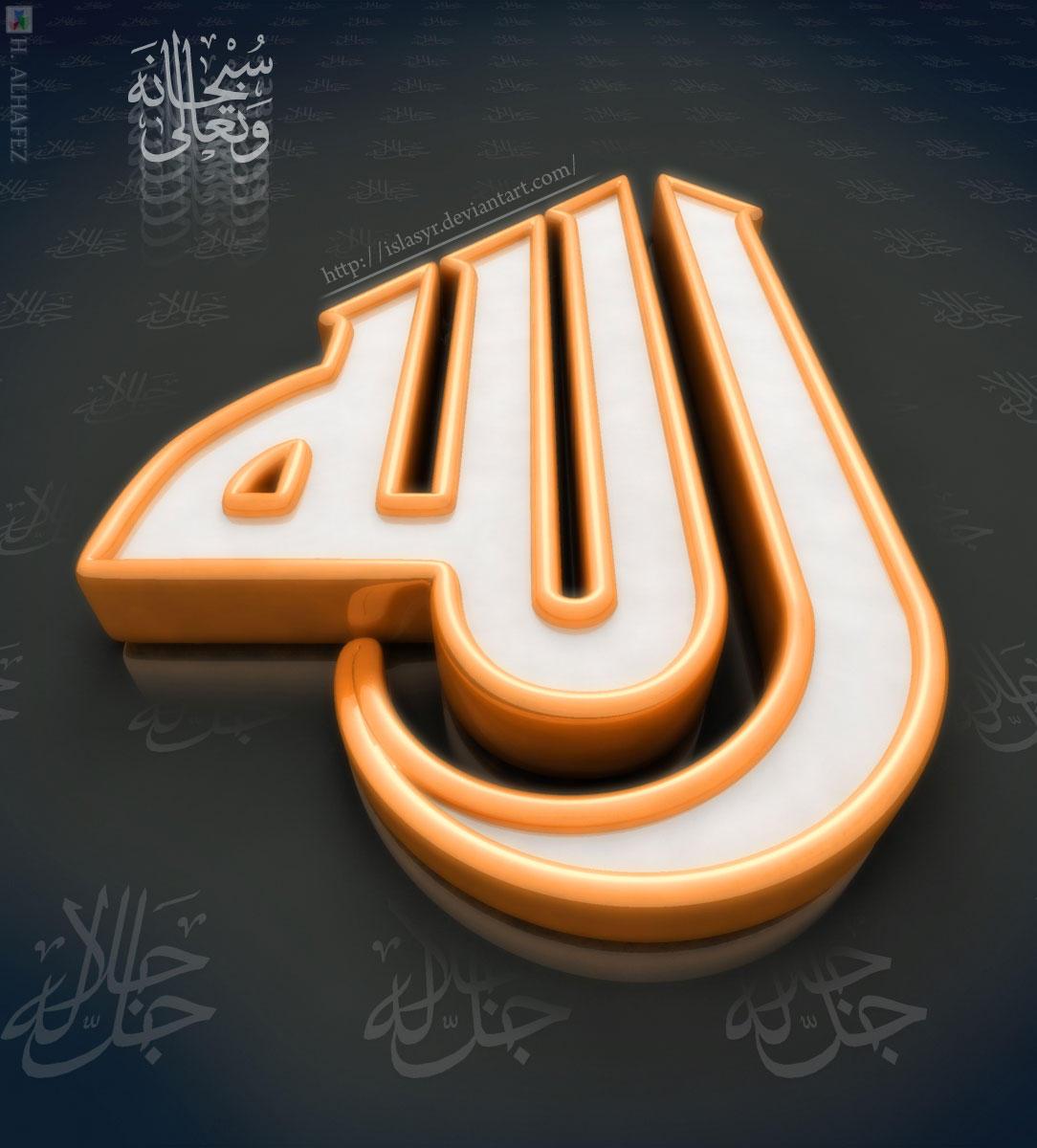 Allah by islasyr