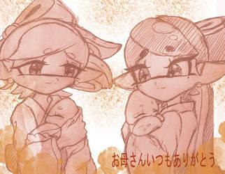 Doodle: To all mothers ::Thank you:: by kiraradaisuki