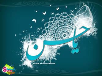 Imam Hasan a.s by MahiraBatool