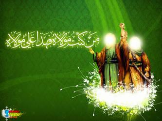 Eid Al Ghadeer by MahiraBatool