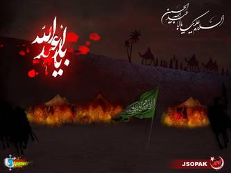 imam hussain a.s by MahiraBatool