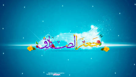 Imam Jafar SadiQ A.s by MahiraBatool