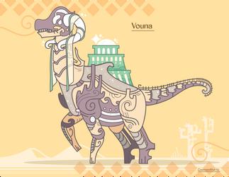 Hiraeth Creature #700 - Vouna by Cosmopoliturtle