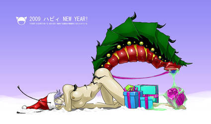 hny by xbost