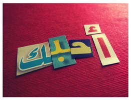 Love by ra3iatha