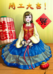 Hanfu Lunar New Year! by tsukasa1608