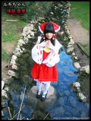 Reimu, the shrine maiden by RuKiMiKu