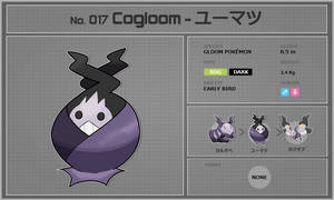 017 Cogloom by CrisFarias