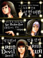 Run Devil Run: Sandou Style by merumeruchan