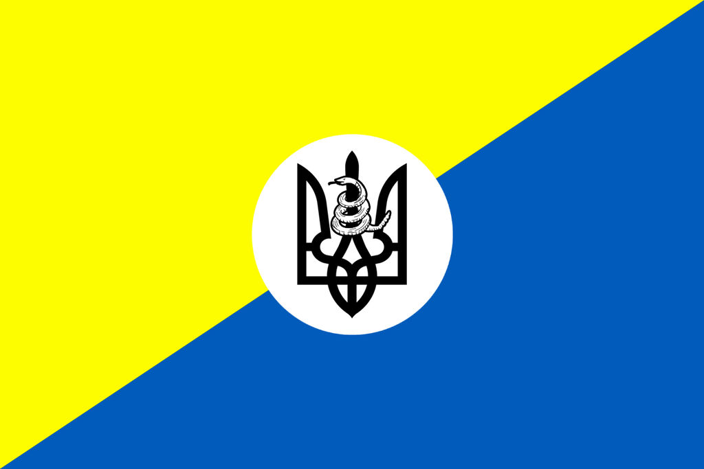 d223c92e3cc0 National Anarchist Flag Of Ukraine By Rademaxwell On Deviantart