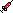 Syringe bullet pixel red by shoelazy