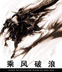 Cheng fong pho lang by henryz