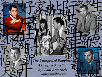 The Unexpected Daughter Dragnet Wallpaper by lanibb