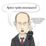 Caricature 09 by SolkoArt