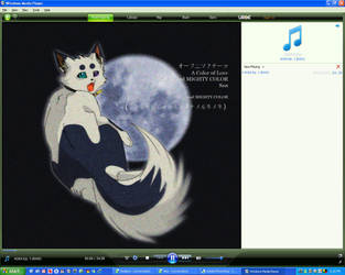 Aoka 1st Opening Screenshot by dark-reign