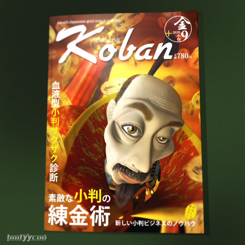 Koban by bodyycoo