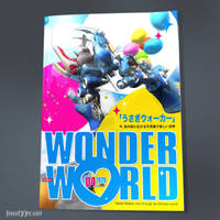 Monthly  The wonder world by bodyycoo