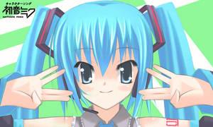 Vocaloid2 - Hatsune Miku by nekonyaanyaa