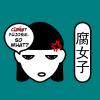 portisHeart's Profile Picture