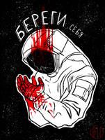 -Dead A-V- by Veld-Nova