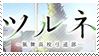 Tsurune by clio-mokona