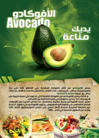 avocado by elkok