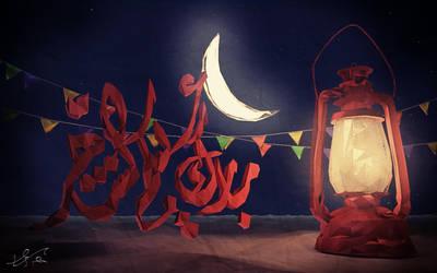 Ramadan 2013.. by KiD3O