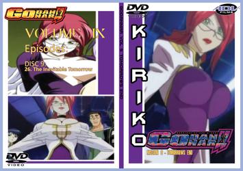 Custom Godannar DVD case 5 alt by jilliefoo