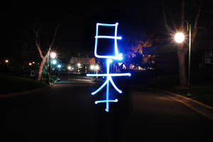 Light Painting for Japan by ambivalentlight