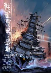 The last of battleshiip Kirishima by Takeshi-NOGAMI